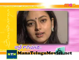 Soundarya's Exclusive Interview in Gorantha Deepam