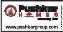 Pushkar Homes Pvt. Ltd. Recruitment 2016 pushkargroup.com