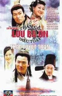 Phim Lưu Bá Ôn Phần 3: Thất Tuyệt Trận