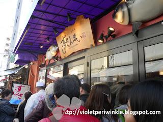 best sushi sashimi long queue