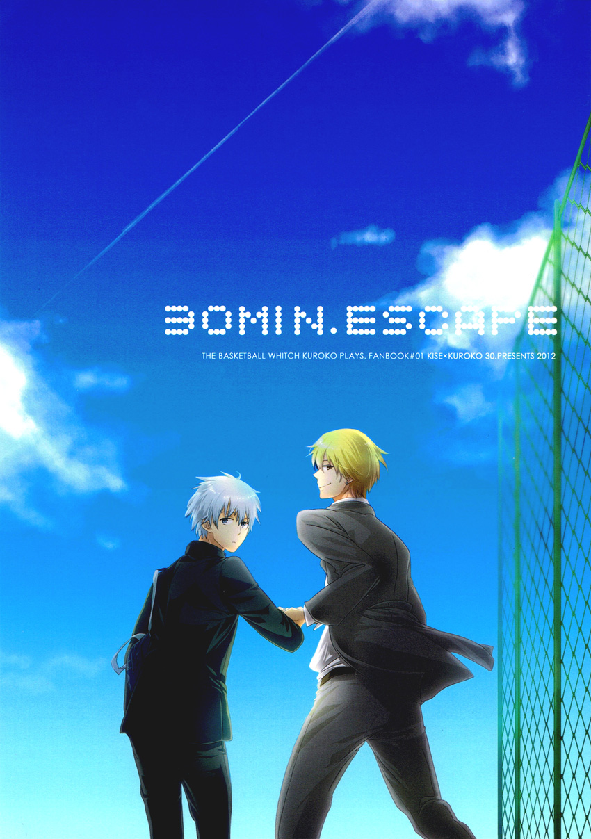 Kuroko no Basket dj - 30 minutes escape: Chapter 30: minutes escape