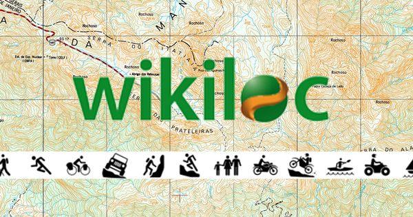 Διαδρομές στο Wikiloc