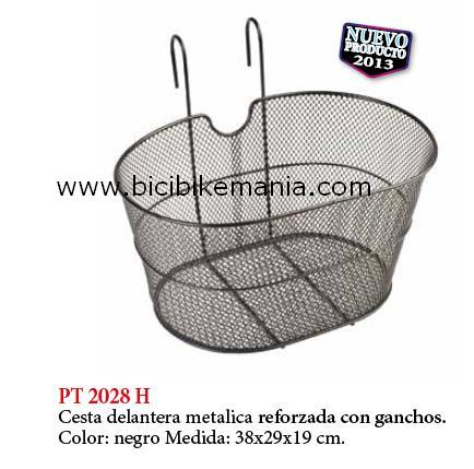 Blog bicicletas bikemania cestas de bicicleta 2013 - Cestas para bicicletas ...