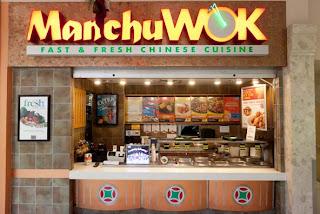大家樂 341 Manchu WOK
