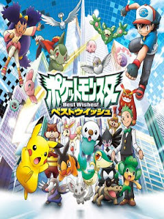 POKEMON BEST WISHES! ANIME, VER POKEMON BEST WISHES! CAP. 13 ONLINE, POCKET MONSTERS BEST WISHES! EN ALTA CALIDAD HD, POKEMON BEST WISHES! ONLINE FLV