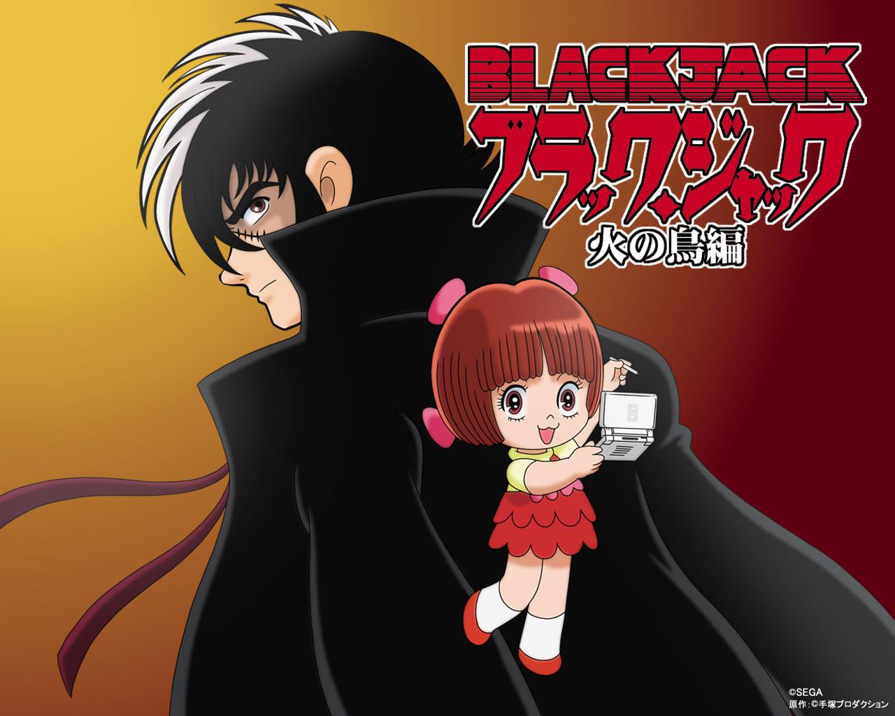 Hentai Black Hair Junge Anime Emo Cyber Homosexuell