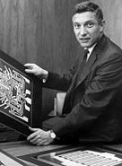 robert noyce founded two companies that shaped todays computer industry 2009-08-05 5 technologies to thank the 1950s for  jack kilby of texas instruments and robert noyce of the fairchild semiconductor corporation (he also co-founded intel).