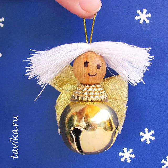 ангелок из бубенчика - детская поделка к Рождеству