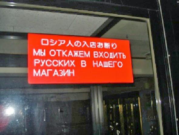 МИД предупреждает украинцев об ухудшении ситуации с безопасностью в Турции - Цензор.НЕТ 5977
