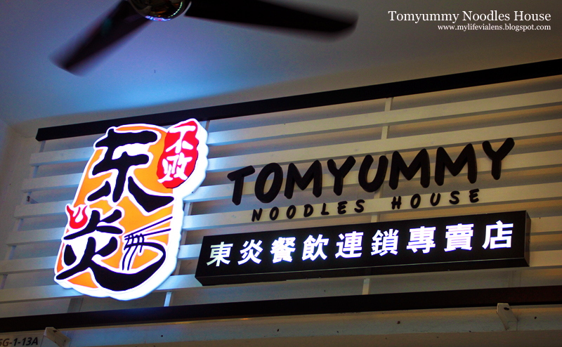 四季新天地东炎不败 Tomyummy Noodles House at All Seasons Place
