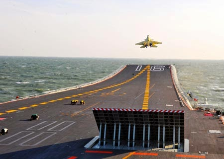 J-15 fighter takes off from the Liaoning aircraft carrier