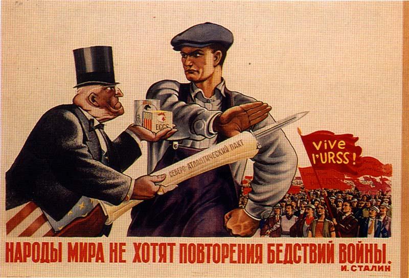 [√] Союз Советских Социалистических Республик CurranPoster4