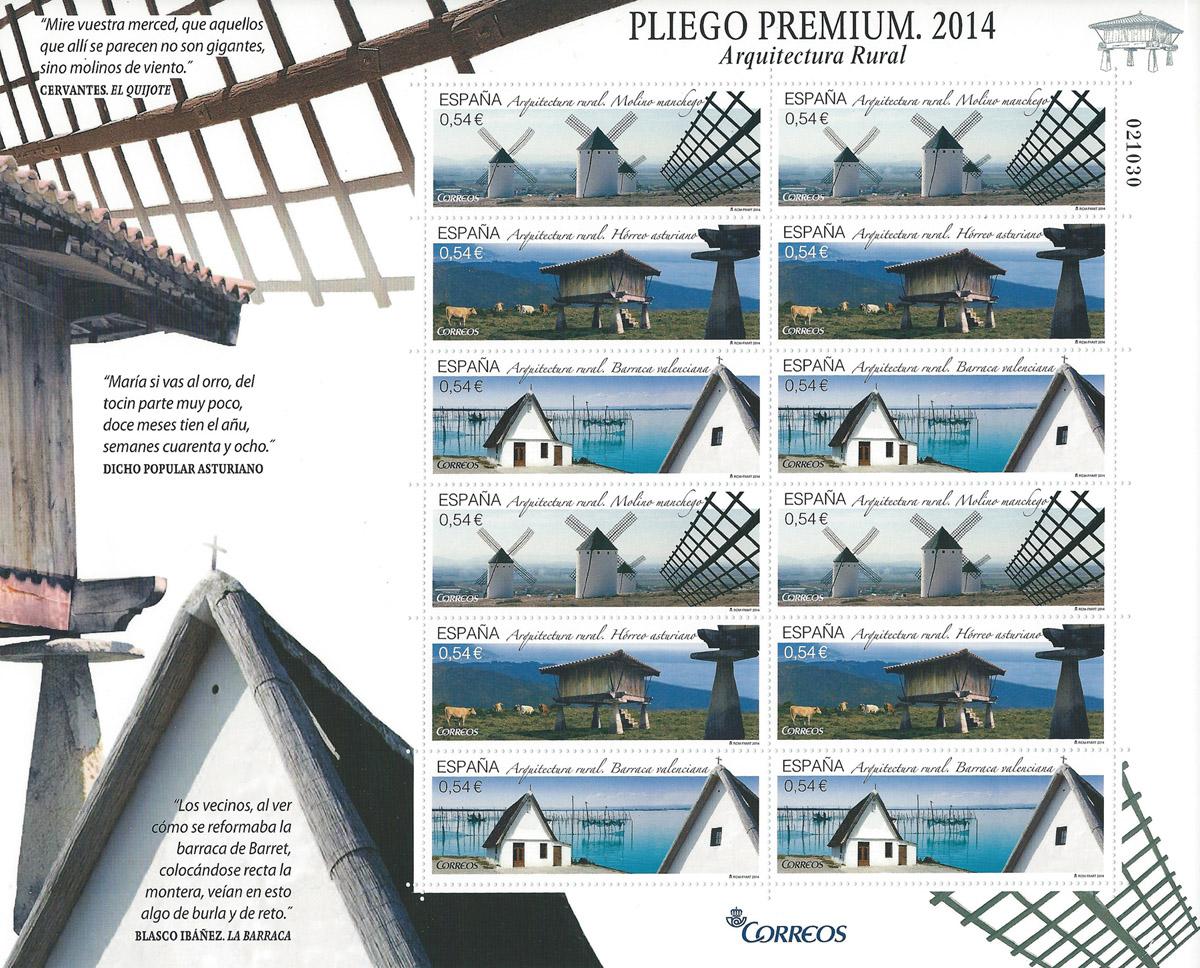 Pliego Premium Arquitectura Rural 2014 Sellos