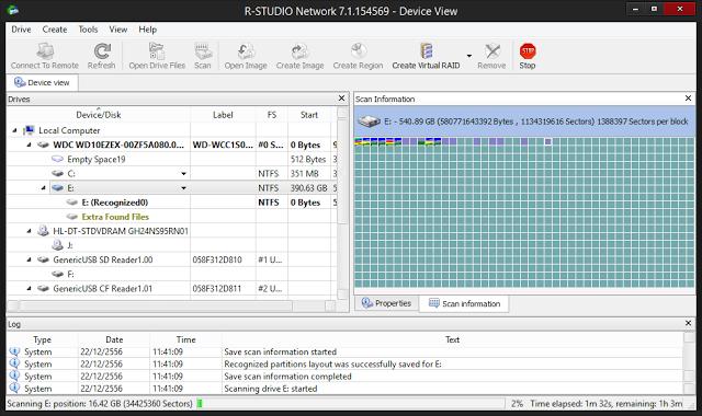 R-Studio Network Edition 83 Build 169775 Serial Key is