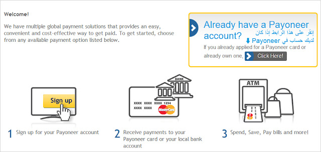 الحصول بطاقة بايونير ماستر كارد 4.bmp