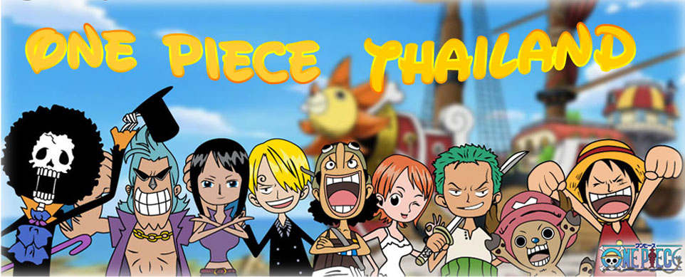 One Piece Thailand