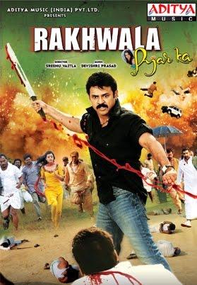 Rakhwala Pyaar ka 2010 Hindi Dubbed HDRip 600mb