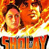 Sholay 3D Movie coming soon