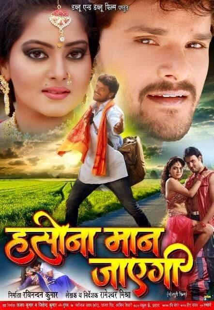 Haseena 3gp download full movie