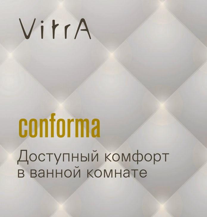 Коллекция VitrA Conforma