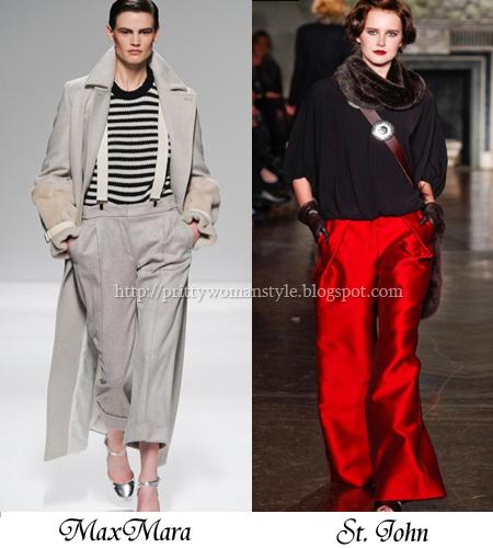 широки дамски панталони