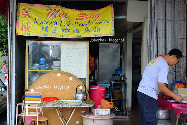 Mui-Seng-Nyonya-Fish-Head-Curry-Johor-Bahru-Taman-Melodies-美成娘惹咖哩魚頭