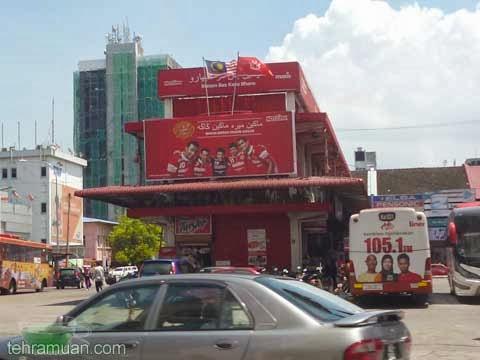 Ana Berbulan Madu Di Kelantan