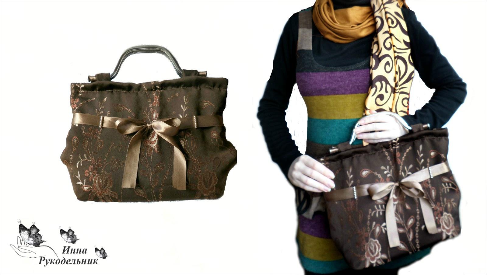 Как из сумки сделать портфель