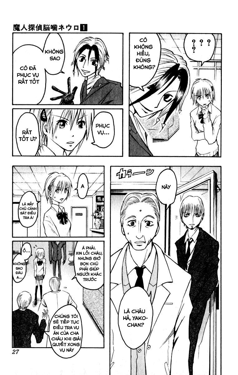 Majin Tantei Nougami Neuro chap 1 - Trang 22