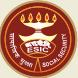 ESIC Karnataka Recruitment 2015 for Staff Nurse Posts at esic.nic.in