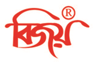 Bijoy 52 Bangla Typing Software Free Download