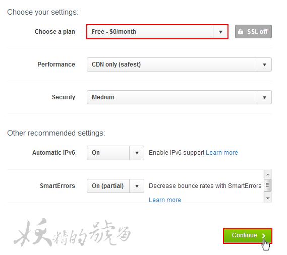8 - CloudFlare 免費的 CDN 代理服務,加速網站讀取速度、節省主機資源