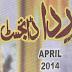 Rida Digest April 2014
