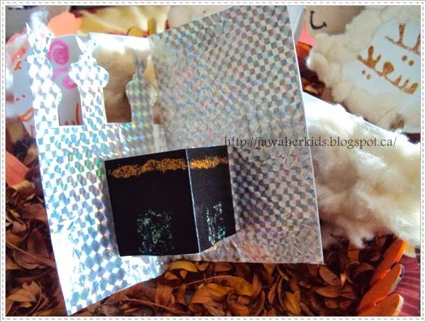 بطاقات لعيد الأضحى و عيد الفطر، فكرة كارت تهنئة متميزة مع الكعبة الشريفة و صوامع مساجد