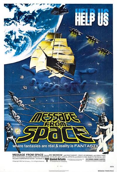 Chá de VHS - Uchu Kara No Messeji (Message From Space)
