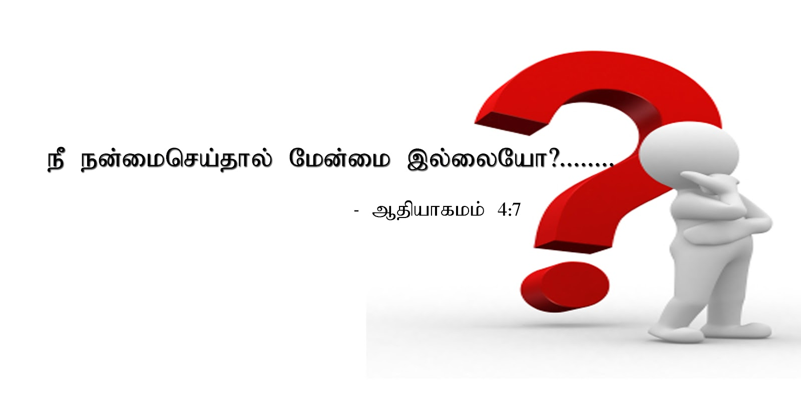 Posted by tamil christian wallpapers at 06:57 No comments:
