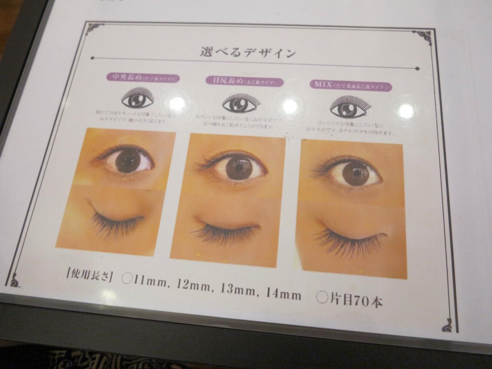 Japanese Eyelash Extensions at KJ Studio Review | Award-winning ...
