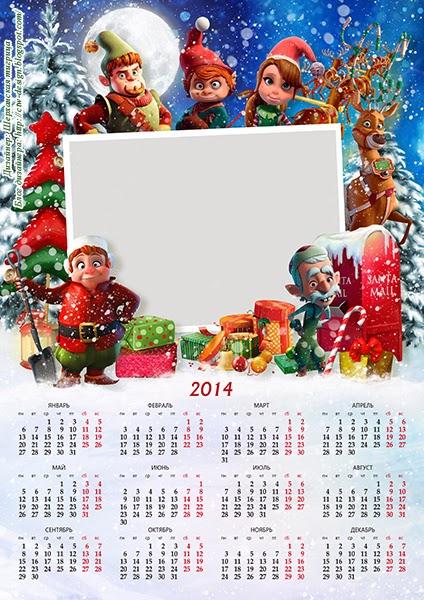 Календарь на 6