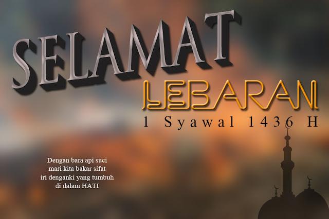 Koleksi kartu ucapan selamat Lebaran 1436 H