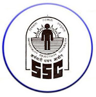 rojgar samachar - staff selection commission