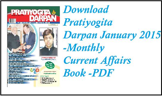 Pratiyogita darpan january 2015, PD january 2015, PD in english , monthly current affairs book , current affairs for bank exam, sbi associates gk, sbi associates clerk exam general awareness