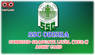 SSC: Download Combined Graduate Level Exam 2015 Tier I (CGL) Hall Admit Card