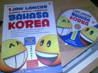 bahasa%2Bkorea contoh percakapan wawancara kerja dalam bahasa inggris