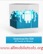 Android SDK Tools Latest Version Full Setup Installer Free Download For Mac, Linux & Windows 32 bit/64 bit