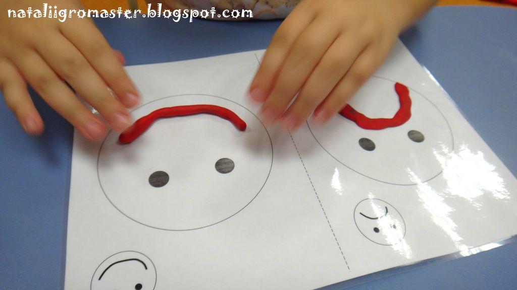 детские игры онлайн бесплатно для мальчиков 4-5 лет раскраски