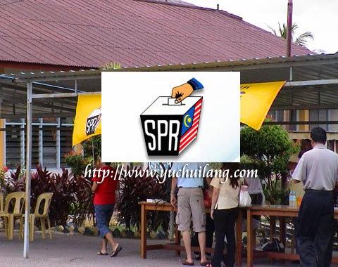 PRK DUN Pengkalan Kubor