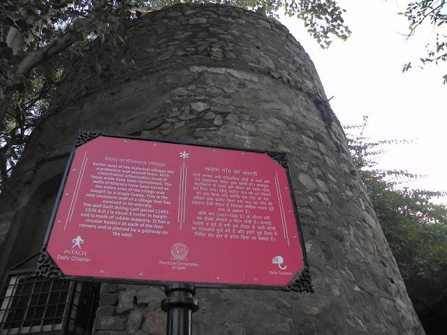 Kharera Village Wall, Green Park