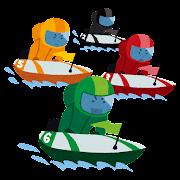 ボートレース・競艇のイラスト
