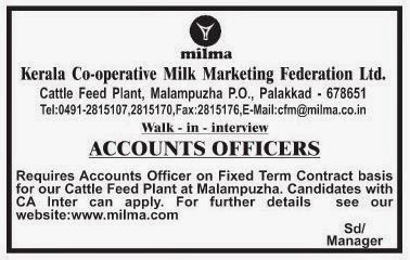 Malabar Regional Co-operative Milk Producers' Union Ltd (www.tngovernmentjobs.in)