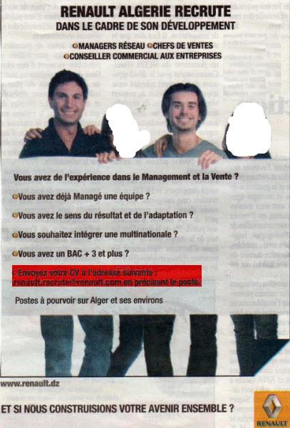 اعلان توظيف في رونو الجزائر جوان 2012 06-06-2012+00-49-54